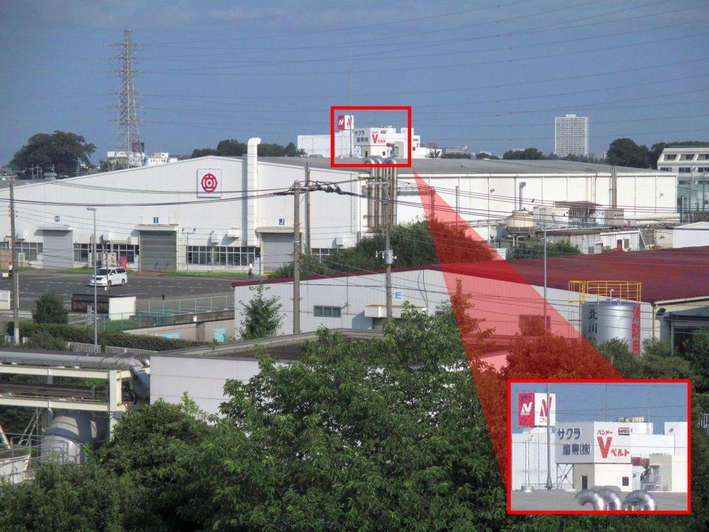 吉野原駅(下りホーム)から北西方面(当社看板)に徒歩約12分